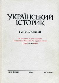 book-2644