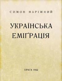 book-2648