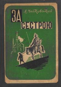 book-2654