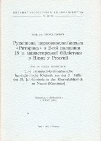 book-2660