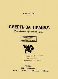 book-2664