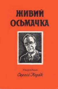 book-2667