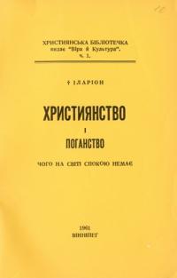 book-2671
