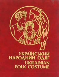 book-2674