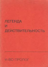 book-27