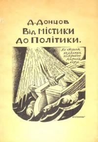 book-270