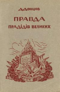 book-271
