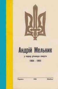 book-2748