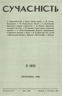 book-2775