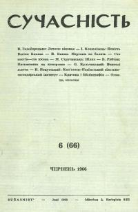 book-2778