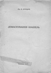 book-279