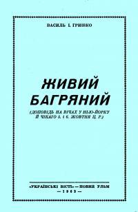 book-281