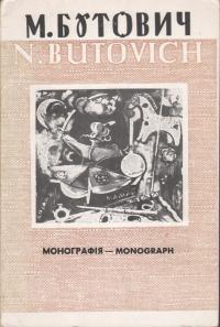 book-2834