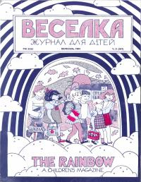 book-2871