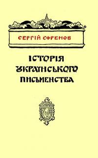 book-2872
