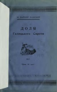 book-2875