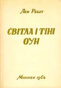 book-288
