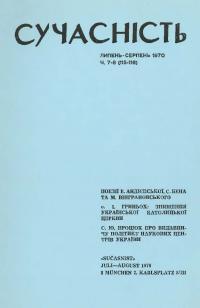 book-2887