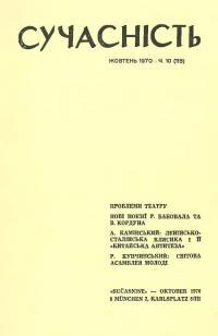 book-2889