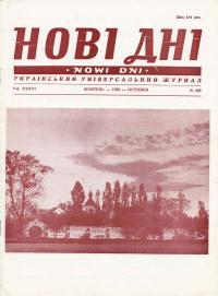 book-2903