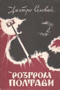 book-2907