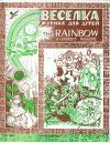 book-2908