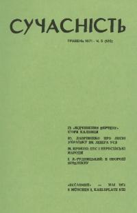 book-2915