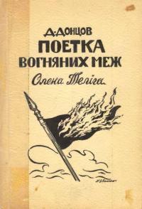 book-292