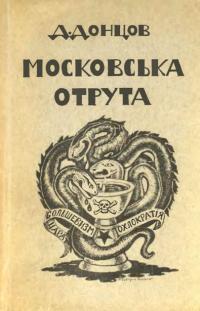 book-293