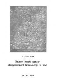 book-2978