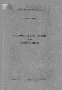 book-2982