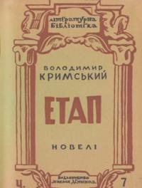 book-2983
