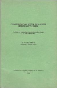 book-2990