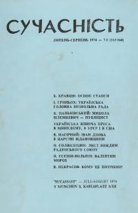 book-3003