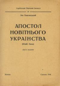 book-306