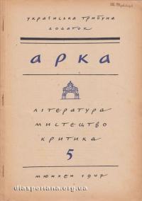 book-3085