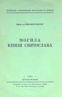 book-31
