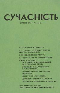 book-3127