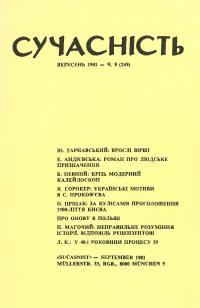 book-3129