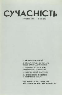 book-3133
