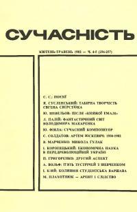 book-3141