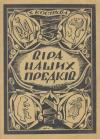 book-315