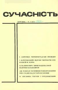 book-3154