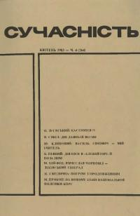 book-3155