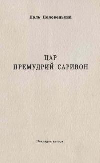 book-3173