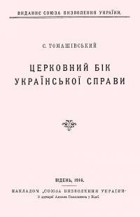book-318