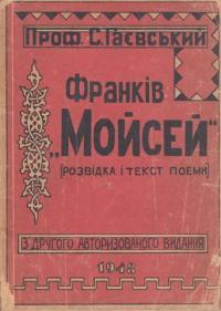 book-3187
