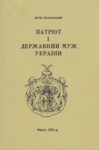 book-32