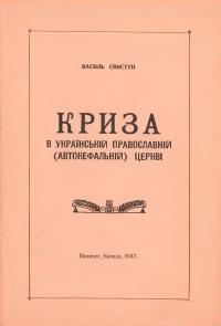 book-321