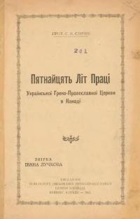 book-322